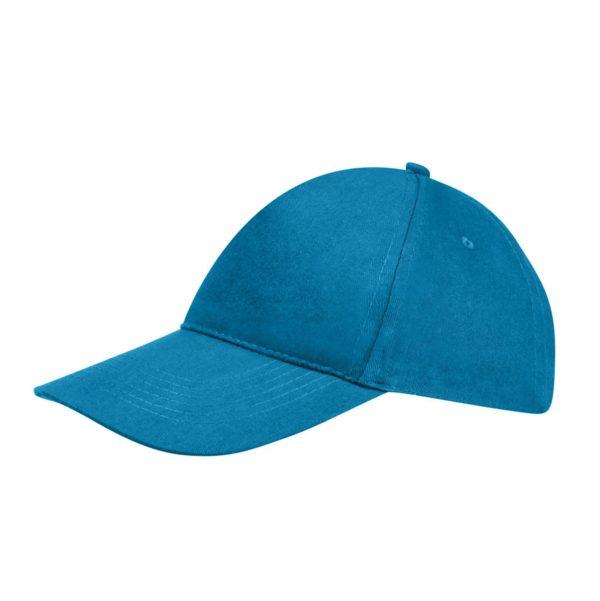 Бейсболка полувелюр цвет голубой